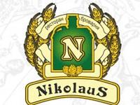 Ресторан-пивоварня Nikolaus. Винница