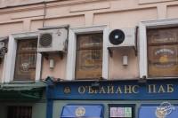 Обзор ирландского паба OBriens. Расписные окна