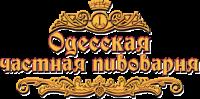 Дегустация пива Одесса Адмирал Де Рибас