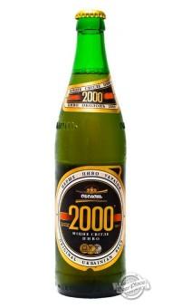 Оболонь 2000 снова в продаже