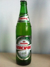 Пиво Оболонь Київське и Оболонь класичне в стекле