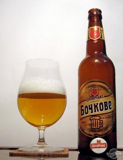 Дегустация пива Охтирське Бочкове