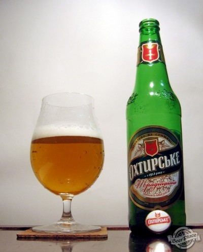 Дегустация пива Охтирське Традиційне