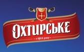 Дегустация Охтирське Жигулівське
