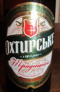 Охтирське Традиційне - новый сорт от ахтырского пивзавода