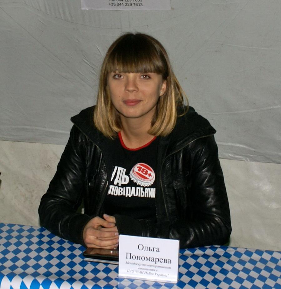 Фото Октоберфеста 2010 в Киеве. Ольга Пономарёва. InBev