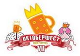 50 бесплатных билетов на киевский Октоберфест