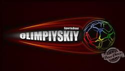 Паб Олимпийский | Olimpiyskiy Sport & Beer. Киев