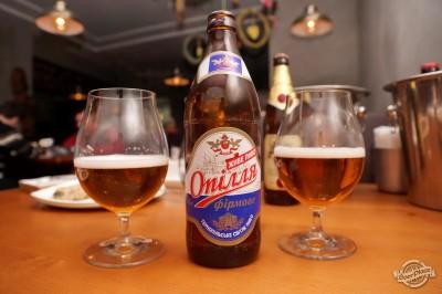 Пиво Опилля Фирменное