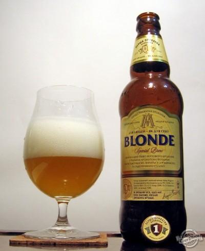 Дегустация пива Blonde (ППБ)
