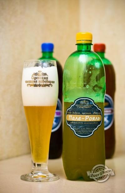 Дегустация пива Пале-Рояль