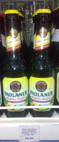 Paulaner Weißbier-Radler в Украине