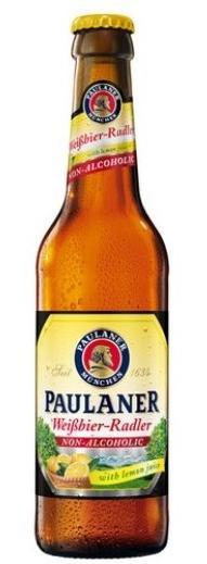Акция на российское и немецкое пиво в МегаМаркете