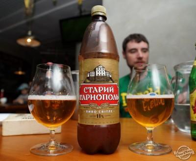 Павлівське Живе и Старий Тарнополь в PivBar