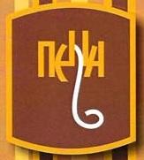 Паб Пена. Севастополь