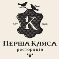 Ресторан Першая Кляса. Львів