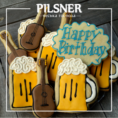 Подарки ко Дню рождения от Pilsner чешская господа