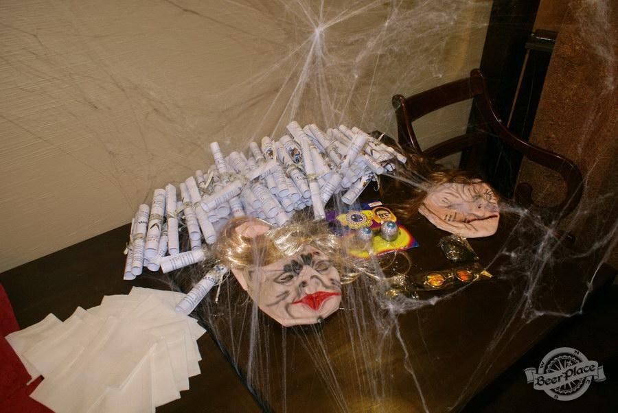 Pinta Cerveza Halloween 2011. Маски