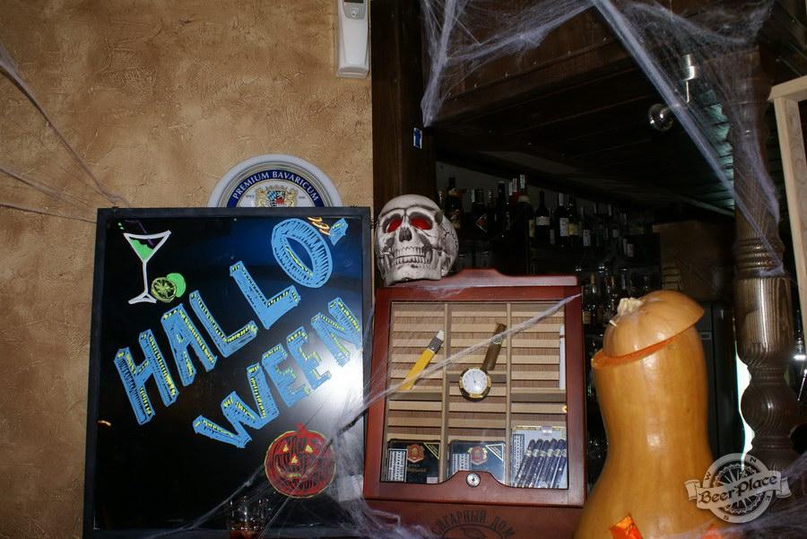Pinta Cerveza Halloween 2011. Интерьер