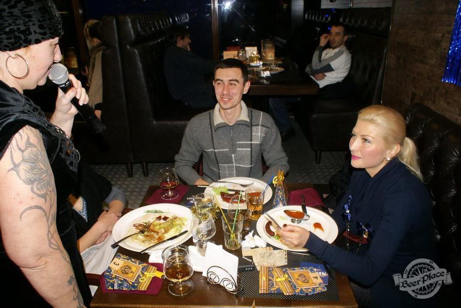 Новогодняя вечеринка в Pinta Cerveza. Поощрительные призы
