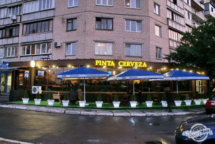 Пивной ресторан Pinta Cerveza. Фото. Общий вид