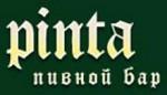 Ресторан Пинта. Луганск