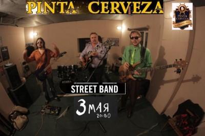 Группа Street band в Pinta Cerveza
