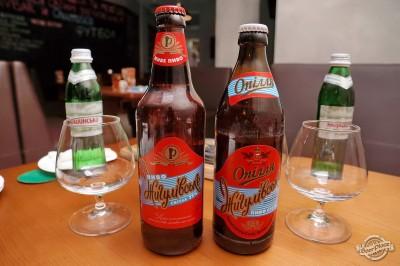 Дегустация украинского регионального пива Жигулівське Опілля и Жигулівське Рівне