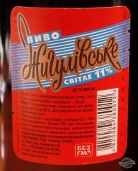 Технические характеристики пива Жигулівське Рівне