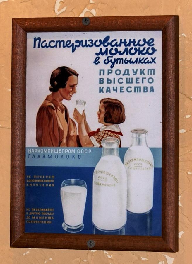 Киев. Паб Пивная №1 на Бассейной. Молоко в бутылках