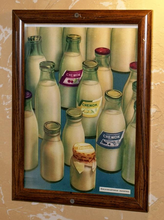 Киев. Паб Пивная №1 на Бассейной. Советские бутылки с молоком