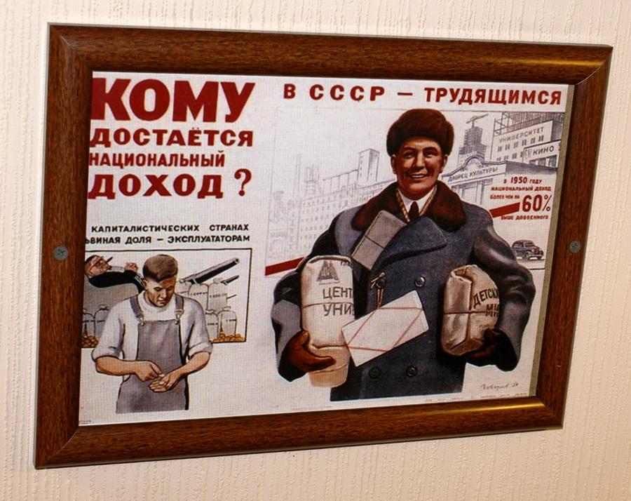 Киев. Паб Пивная №1 на Бассейной. Продукты советских гастрономов