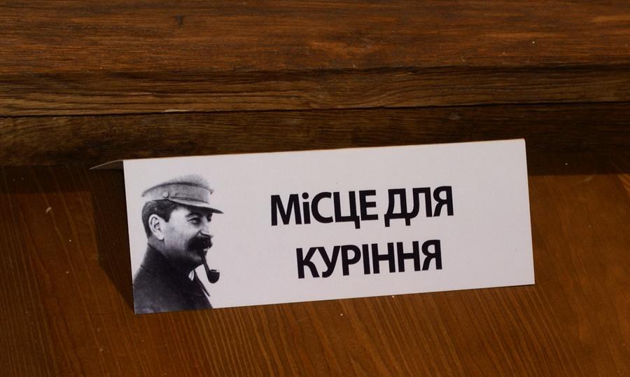 Киев. Паб Пивная №1 на Бассейной. Революционный зал. Место для курение