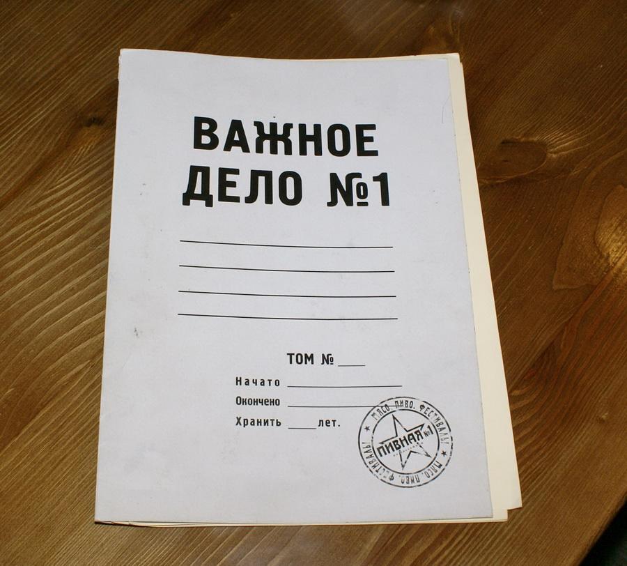 Киев. Паб Пивная №1 на Бассейной. Меню