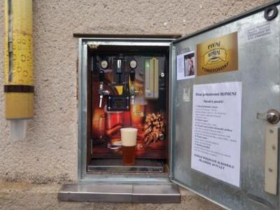 Пивная самообслуживания в чешском селе