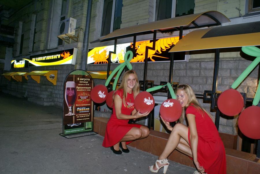 Киев. Пивная на Саксаганского. Фото. Презентация Belgian Kriek. Фотосессия