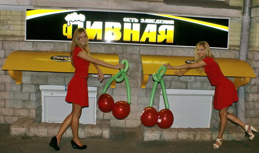 Киев. Пивная на Саксаганского. Фото. Презентация Belgian Kriek