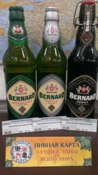 Очередной завоз чешского пива в Пивной карте