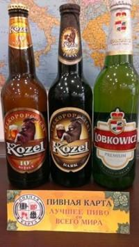 Новое пиво в Пивной карте на Подоле