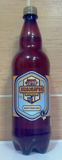 Еще два сорта Пивоварня №1 в  АТБ-маркетах