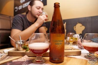 Дегустация домашнего пива Вечірній Мюнхен и Побочный эффект от grits
