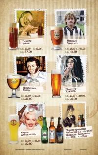 Обновленное пивное меню в Подшоффе