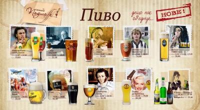 Новое пивное меню от Подшоffе