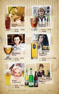 Обновленное пивное меню в Подшоffе