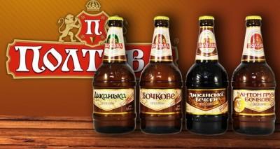 Новый дизайн полтавского пива