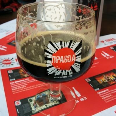 Правда Квітка — новое пиво от Правда. Beer Theatre.