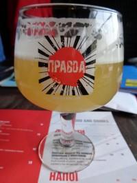 Saison от пивоварни Правда. Beer Theatre. уже в продаже