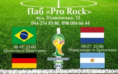 Полуфиналы Чемпионата мира в пабе ProRock