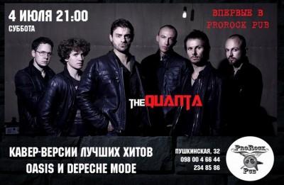 Группа TheQuanta в пабе ProRock