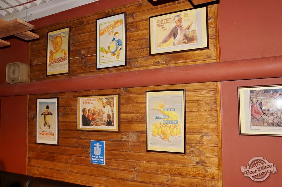 Обзор паба Big Ben | Биг Бен в ТРЦ Dream Town | Дрим Таун. Киев. Советские картинки